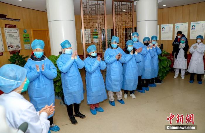2月6日,湖北省中西医结相符医院为治愈患者举走了浅易的欢送仪式。中新社记者 张畅 摄
