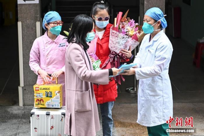 国家卫健委:武汉、湖北、全国治愈比例均明显上升