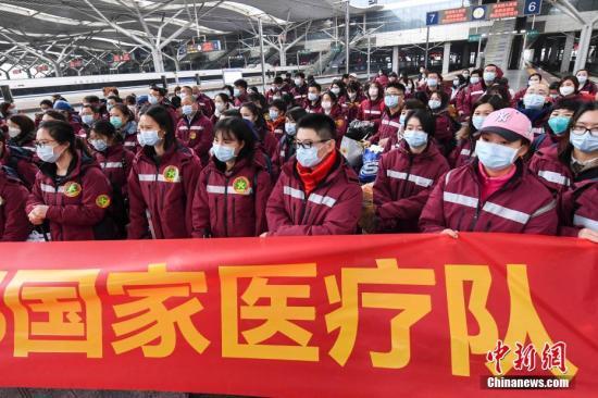 中南大学湘雅医院第三批支援湖北国家医疗队集结。 杨华峰 摄