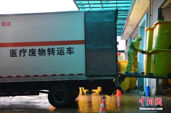 生态环境部:武汉前期积存医疗废物已清运处理完毕