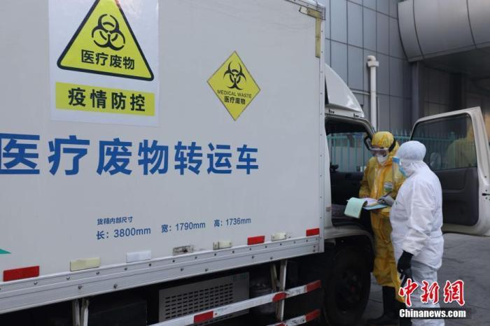 生态环境部:自1月20日以来全国累计处置医疗废物15.9万吨