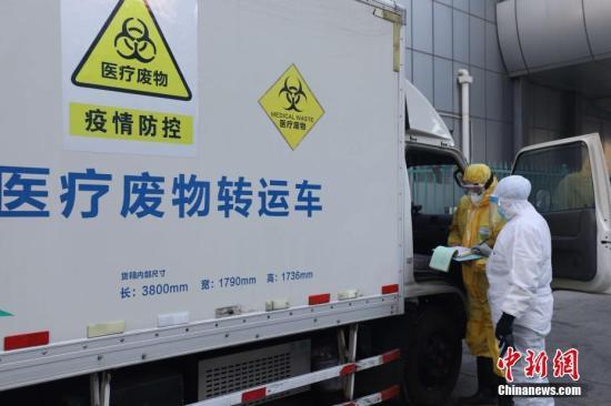 医疗废物处理。 中新社记者 李佩珊 摄