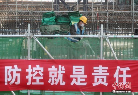 2月10日,北京铁路枢纽丰台站工程复工。中新社记者 张宇 摄