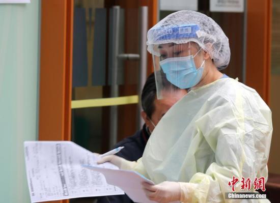 2月10日,香港东区医院。<a target='_blank' href='http://Lesay.cn/'>中新社</a>记者 洪少葵 摄