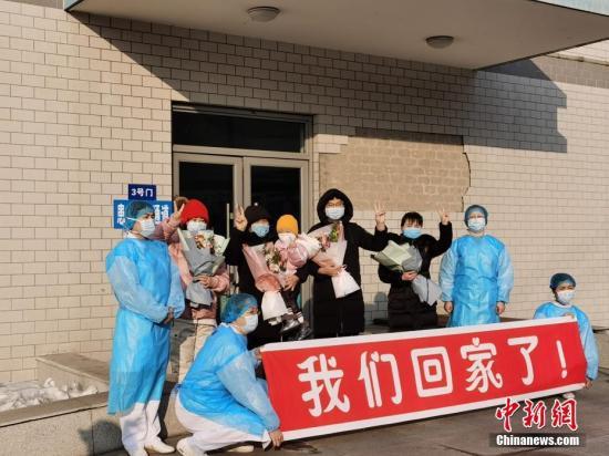 资料图:2月10日,黑龙江省共有15名新冠肺炎患者治愈出院。中新社记者 范英杰 摄