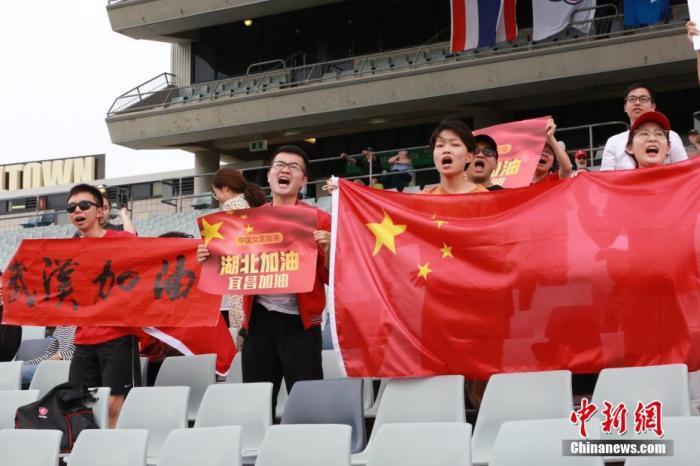 资料图:奥预赛现场的中国球迷。/p太平洋在线记者 陶社兰 摄