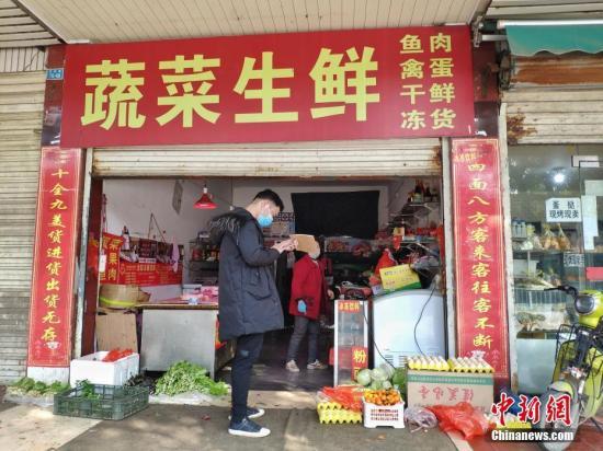 图为市民在鄂州鄂城区一家蔬菜生鲜超市选购物品。 石小杰 摄
