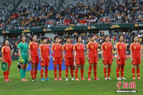 资料图:2020年2月13日,中国女足1:1憾平澳大利亚队,位列奥预赛小组第二。/p太平洋在线记者 陶社兰 摄