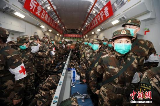 资料图:军队支援湖北医疗队队员。<a target='_blank' href='http://www.chinanews.com/'>中新社</a>发 陈晓东 摄