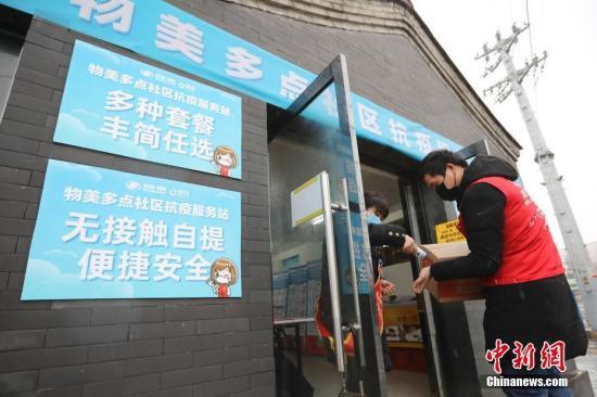 原料图:送货的做事人员在服务站门口进走体温测量。 中新社记者 盛佳鹏 摄