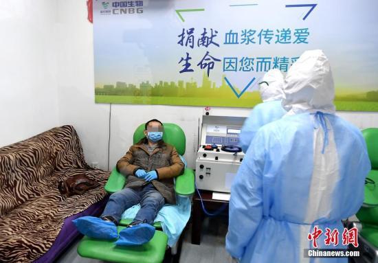 资料图:一名新冠肺炎康复患者在捐献血浆。中新社记者 安源 摄