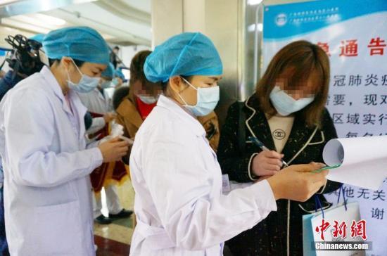 资料图:医务人员为出院患者做登记。中新社记者 欧惠兰 摄