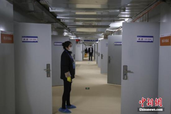 资料图:2月17日,贵州省将军山医院病房区。中新社记者 瞿宏伦 摄