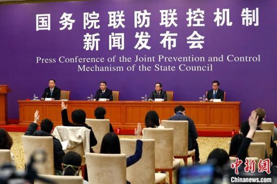 2月20日,中国国务院联防联控机制在北京召开新闻发布会,介绍医疗救治经费保障、医务人员待遇落实工作情况。中新社记者 富田 摄