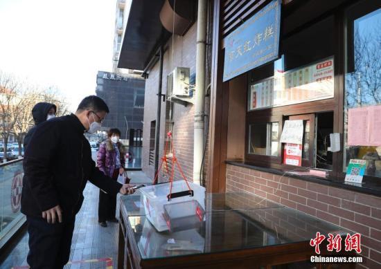 资料图:顾客在扫码支付购买炸糕。。<a target='_blank' href='http://www.chinanews.com/'>中新社</a>记者 赵隽 摄