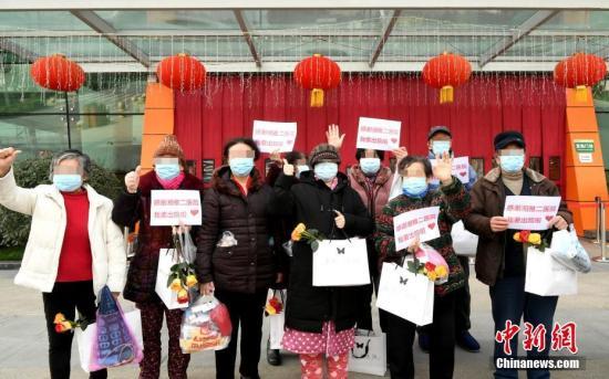 资料图:2月23日,华中科技大学附属同济医院中法新城院区11名重症新冠肺炎患者治愈出院。图为治愈出院的患者。中新社记者 安源 摄