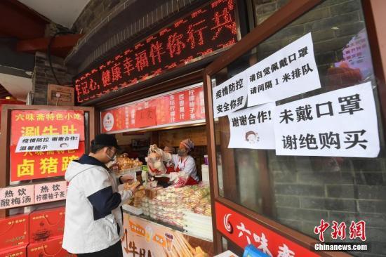 2月24日,山西太原一老字号饭店复工,只限食品打包外带。中新社记者 武俊杰 摄
