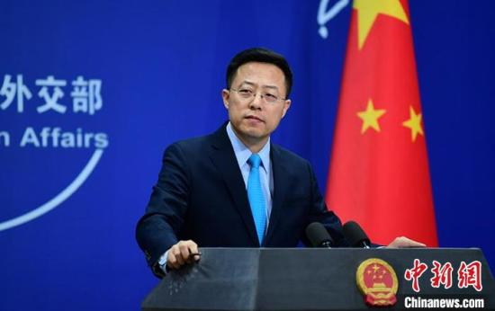 """赵立坚:美国一小撮政客挑动意识形态对立是蓄意在把世界引向一场""""新冷战"""""""