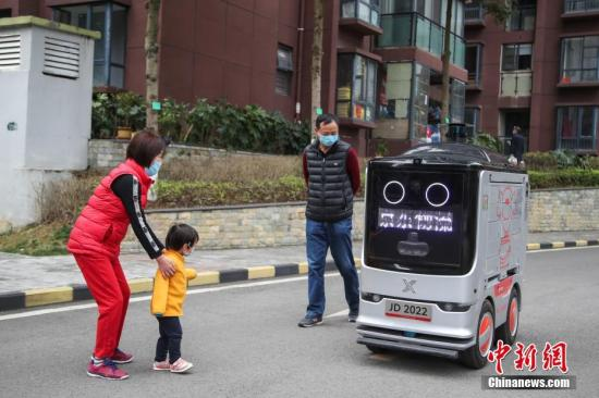 COVID-19 accelerates digital technology transformation: Jack Ma