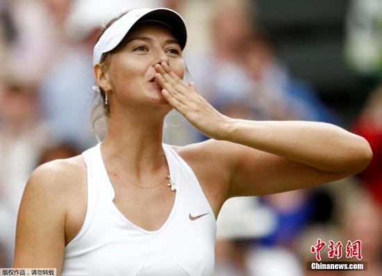 2月26日,据俄罗斯卫星网报道,全满贯得主的俄罗斯网球运动员玛丽亚·莎拉波娃在32岁宣布结束职业生涯。