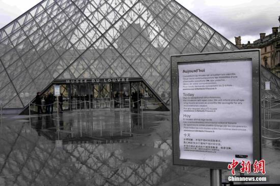 當地時間3月2日,位于法國巴黎的盧浮宮受新冠肺炎疫情影響持續閉館,盧浮宮工作人員擔心疫情繼續拒絕上班。盧浮宮1日已因相同原因而全天閉館。圖為盧浮宮入口處放置的相關通告。<a target='_blank' href='http://www.ysteoy.tw/'>中新社</a>記者 李洋 攝