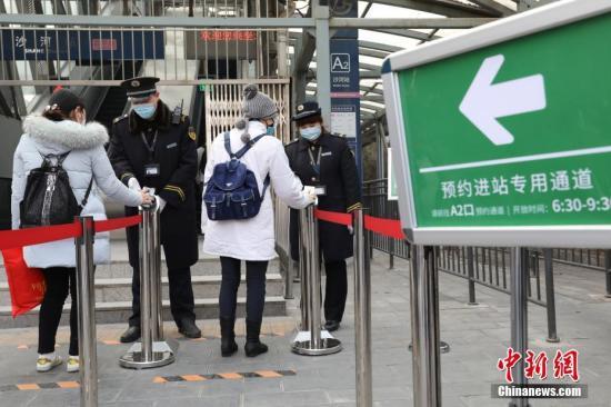 北京地铁试点预约进站:预约乘客数量占总进站量20%