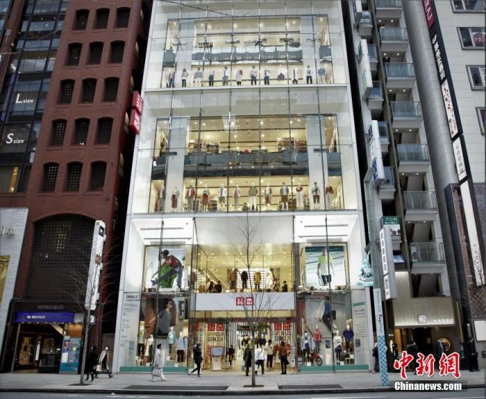 资料图:日本东京著名商业区银座。/p中新社记者 吕少威 摄