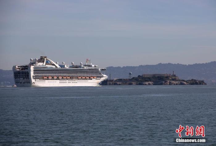 6月中旬重启 全球多艘邮轮再现新冠感染事件