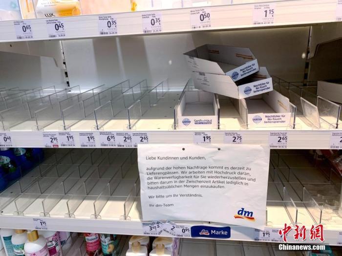 当地时间3月12日,德国柏林市中心一家药妆连锁店的消毒液和消毒洗手液货架空空,店方贴出的告示呼吁顾客不要超量购买产品。<a target='_blank' href='http://mhcfm.com/'>中新社</a>记者 彭大伟 摄