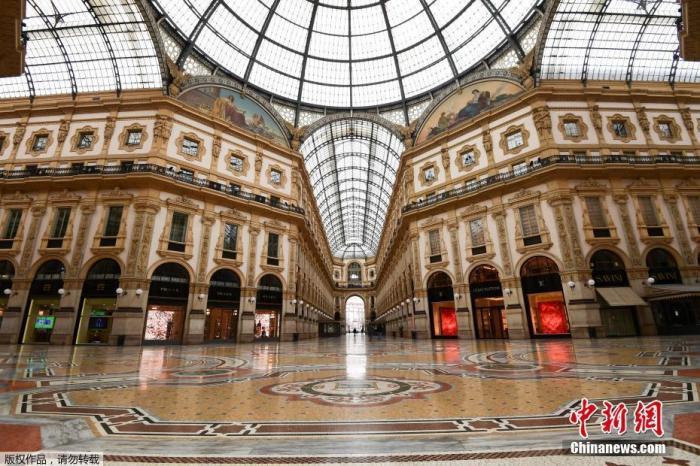 受疫情影响 意大利米兰商业区昔日繁华不再