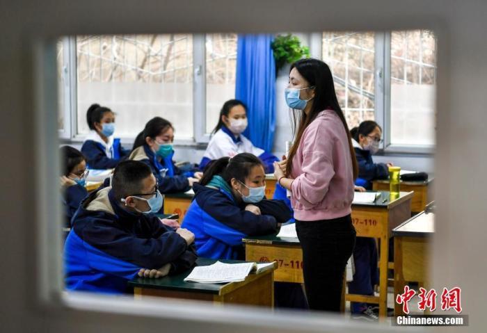 中央财政下达59.2亿元支持贫困地区改善普通高中办学条件