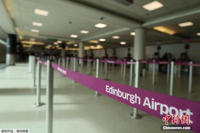 资料图:英国苏格兰爱丁堡,疫情下爱丁堡机场空空如也。