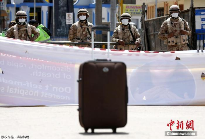 秘鲁累计新冠病例超28.8万 累计死亡9860例