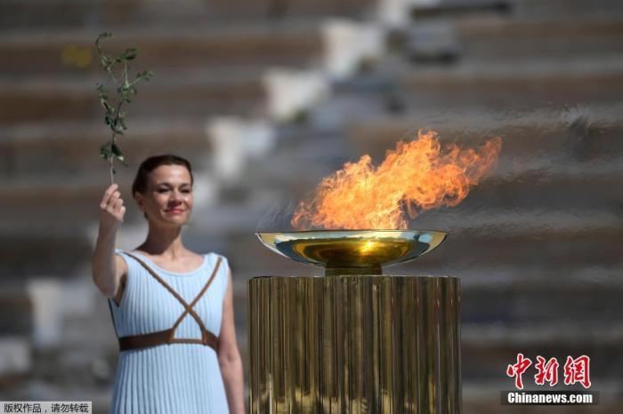 当地时间3月19日,2020年东京奥运会圣火交接仪式在雅典帕纳辛奈科体育场进行。
