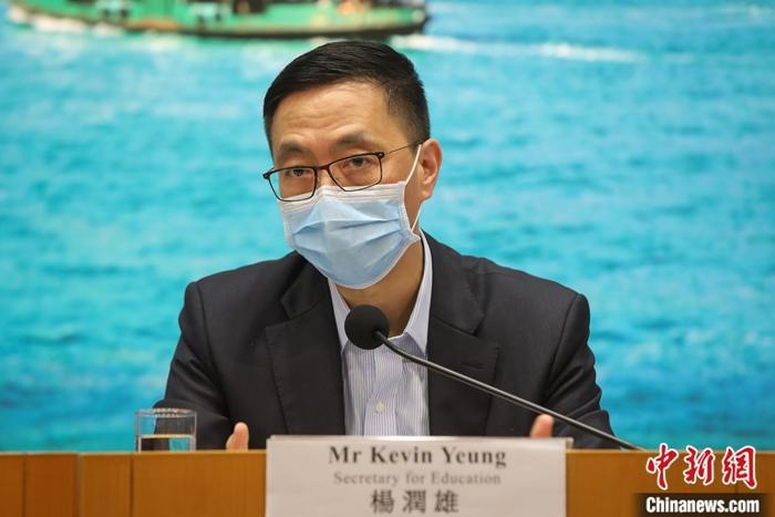 资料图:香港特区政府教育局局长杨润雄。<a target='_blank' href='http://www.chinanews.com/'>中新社</a>记者 谢磊 摄