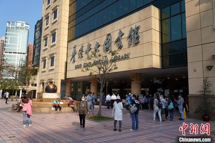 资料图:香港中央图书馆。<a target='_blank' href='http://www.chinanews.com/'>中新社</a>记者 张炜 摄