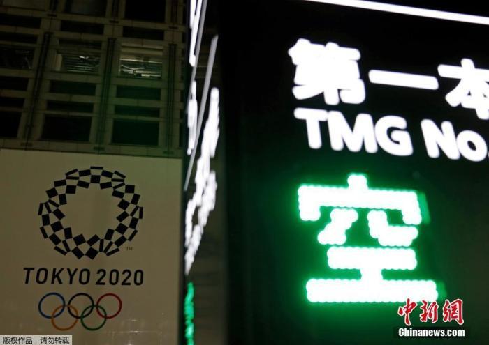 资料图:日本东京街头随处可见的奥运元素。