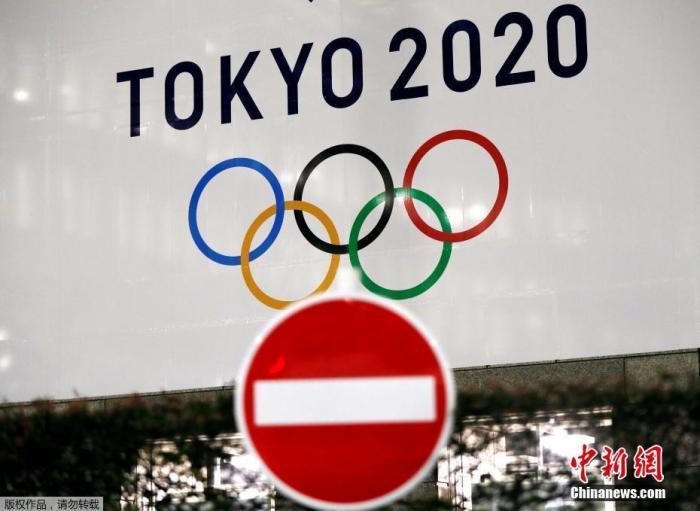 内地时间3月23日,跟着原定于7月24日开幕的东京奥运会日益邻近,日本东京陌头到处可见奥运元素。