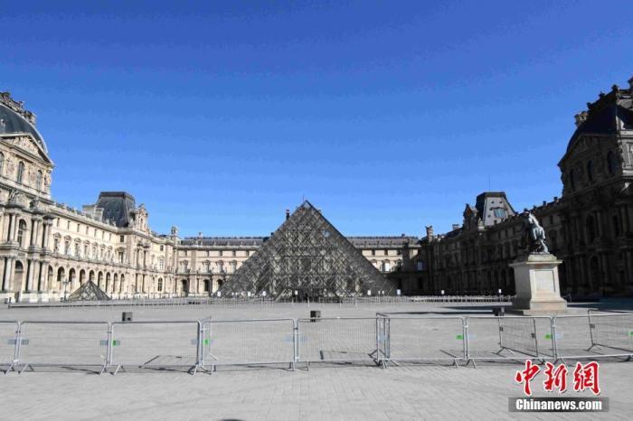 资料图:处于关闭状态的卢浮宫。中新社记者 李洋 摄