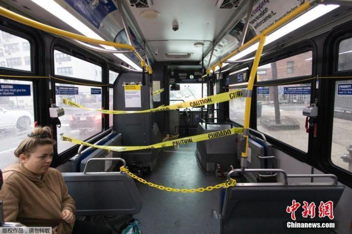 资料图:当地时间3月23日,美国纽约州纽约市一辆公共汽车的车头被贴上隔离胶带,以隔离乘客和司机的距离。