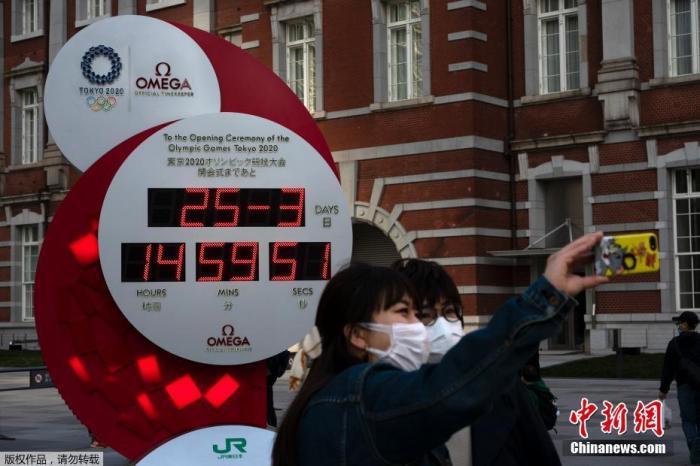 东京奥运会倒计时牌作出调整。