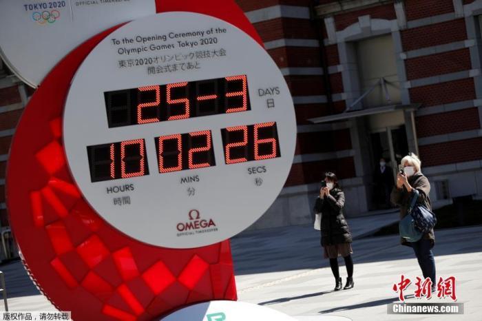 当地时间3月24日,国际奥委会与东京奥组委发布联合声明表示,鉴于当前疫情形势,东京第32届奥运会需要改期至2020年后,但不迟于2021年夏天的日期举行。由于新的开幕时间未定,25日起,在东京各地设置的一些倒计时钟将被拆除或调整。图为3月25日位于日本东京站前的奥运会倒计时电子钟,倒计时电子钟已不再显示倒计时数字,而替换为当天的日期和实时时间。