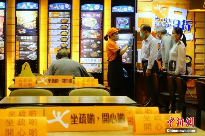 香港消委会3个月收逾760宗有关购买防疫用品投诉