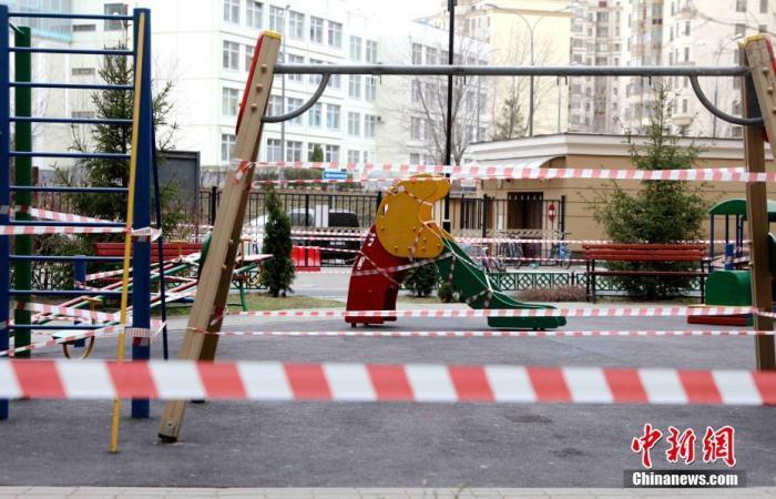 当地时间3月30日,莫斯科所有市民从当日起,不分年龄开始在家自我隔离。俄罗斯新冠病毒疫情防控指挥部当日发布消息说,在过去一昼夜间俄新增302例新冠病毒感染病例,累计感染新冠病毒人数达到1836人。图为居民小区中的休闲设施已被封闭。 <a target='_blank' >中新社</a>记者 王修君 摄