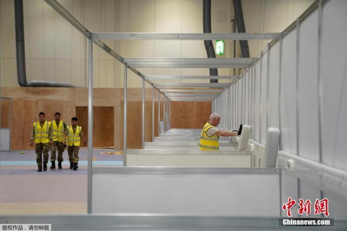 3月30日消息,英国伦敦国际展览会议中心正在改建成为南丁格尔医院,为收治更多新冠肺炎患者做准备。