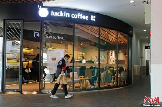 Luckin Coffee delisted from NASDAQ but domestic operations remain normal