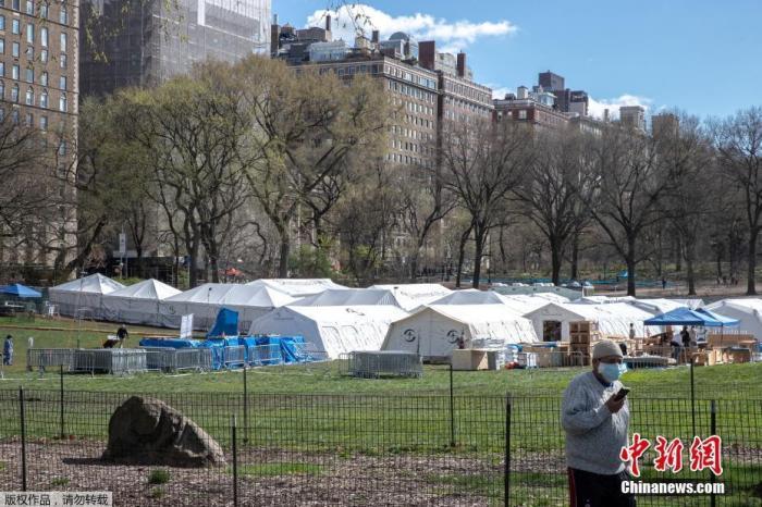 内地时间4月4日,美国纽约中央公园东草地搭建起的紧张野战医院的帐篷。