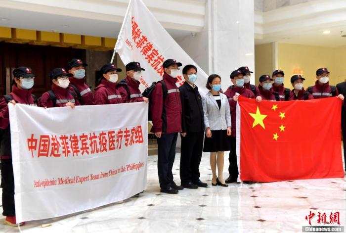 4月5日,中国政府赴菲律宾抗疫医疗专家组出征仪式在福州举行。中国政府抗疫医疗专家组由国家卫生健康委员会组建、福建省选派,共12人。张斌 摄