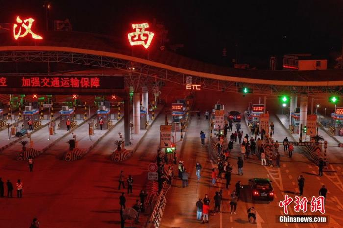 """优盈2娱乐:综合消息:""""解封"""