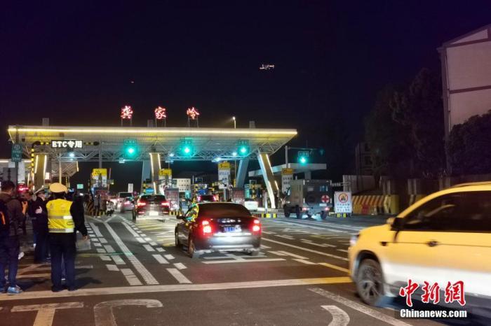 交通运输部:2月17日到5月5日免收高速通行费1590多亿